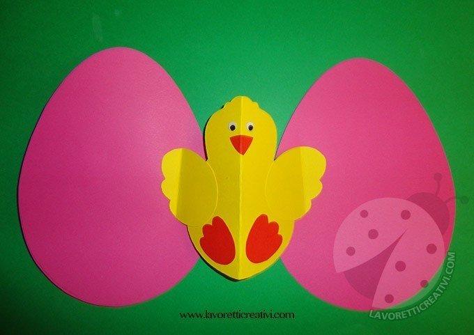 biglietto-pulcino-uovo-2